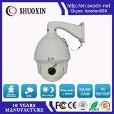 20X Zoom 2.0MP CMOS HD IR Câmera CCTV de dome de alta velocidade