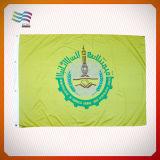 Bandiera del manifesto della via di stampa di colore completo per fare pubblicità