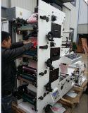 Impresora barata de Flexo con precio de la alta calidad, impresora flexible, impresora de Flexo para la venta