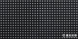 Panneau polychrome programmable extérieur de l'Afficheur LED P10