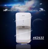 GS, CER bestätigte Hotel-Badezimmer-Geräteluft-Hochgeschwindigkeitshandtrockner AK2632