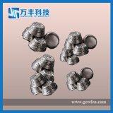 Seltene Masse99.9% Holmium-Metallpuder