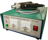 熱可塑性の部品のための超音波溶接機械