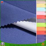 Windowsの既製のカーテンのための織物によって編まれるポリエステルファブリック防水Frのコーティングの停電のカーテンファブリック