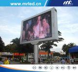 Mrled Produkt - Fs10s im Freien farbenreicher LED-Bildschirm mit IP67/IP65