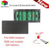 Les 1 tailles de l'écran programmables polychromes extérieures de défilement du module DEL de l'élément DEL sont 320*160mm 1/4 intense luminosité P10 SMD de balayages