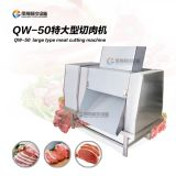 Мясо свинины из говядины типа большого размера резки резака для коммерческого использования машины (QW-50)