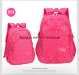 Sac d'école de bonne qualité de Backbag d'enfant d'offre de gouvernement du Mode-Sac à dos Bw-K251