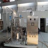 5개의 탱크에 의하여 탄화되는 음료 섞는 기계 또는 믹서