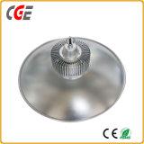 LED 높은 만 빛 산업 빛 100W/150W/200W/300W LED 실내 램프