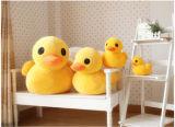 Заполненная таможней желтая игрушка утки