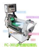 Mulitifunction Roots and Leafy Vegetable Cutting Machine, Cutter, Slicer, Dicer