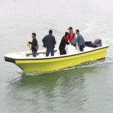 上の中央コンソール沿岸FRPの漁船23フィートの