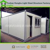 Дом контейнера панельного дома качества Hight живущий в цене по прейскуранту завода-изготовителя