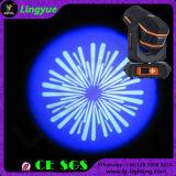 セリウムのRoHS 15r 330Wのビーム移動ヘッド