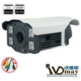 1.3MP ИК Водонепроницаемых видео АХДА камера видеонаблюдение