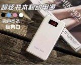 10000mAh moda Estilo de la libreta de banco de potencia con tres puertos USB