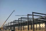 Светлое здание стальной структуры для промышленной пользы (SSB-HK1400)