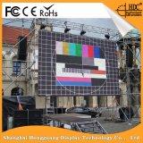 위원회를 위한 높은 광도 P6 옥외 LED 표시 전시