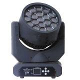 19PCS 15W 4in1 LED 이동하는 맨 위 세척 빛 (HL-004BM)