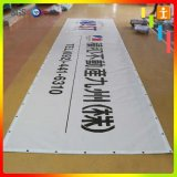 Exposition Exposition PVC Flex Backdrop Banner