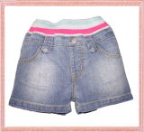 Kids Shorts Vêtements (PH1209)