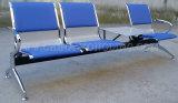 座席の椅子(YD-B103PT)