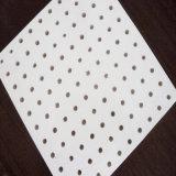 ミネラル繊維の天井板(セリウムの証明書)