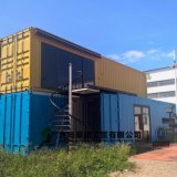 速いインストールプレハブモジュラー輸送箱のオフィス