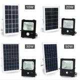 屋外の照明10W 20W 30W 50W 100W動きセンサーの太陽洪水ライト