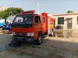 Dongfeng de Vrachtwagen van de Brandbestrijding van het Schuim van het Water van 2500 Liter en van 1500 Liter