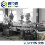 Les Flocons d'Pet Yurefon Pellet Making Machine
