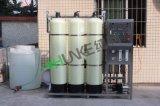 Ck-RO-5000L промышленного оборудования для обработки воды из нержавеющей стали