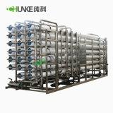 Промышленная система фильтрации воды обратного осмоса