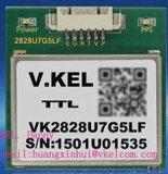 Vk2828u7g5lf Vkel модуль GPS с антенной Ttl 1-10Гц со вспышкой управления полетами летательных аппаратов модели беспилотных летательных аппаратов автомобиль Gmous Бла