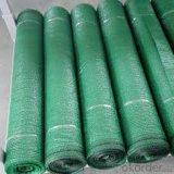 Сад зеленый цвет Sun Net/ Взаимозачет/ ткань для теплиц