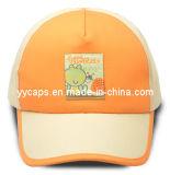 아이 모자 (YYCM-10087)