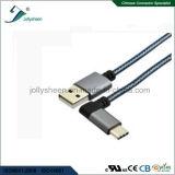 USBはCに電話またはラップトップのためのMatelのヘッドそしてブレードとのUSB2.0 a/Maleに曲がる90度をタイプする