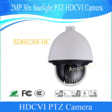Dahua 2MP Starlight PTZ Hdcvi Videokamera CCTV-Digital (SD60230I-HC)