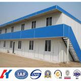 강철 구조물 임시 집 (KXD-pH84)