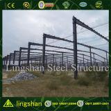 Almacén prefabricado de la estructura de acero del edificio