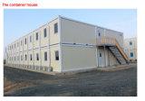 ISO 9001, BV 의 SGS 증명서 콘테이너 집