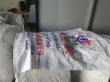 Saco tecido impresso colorido para a grão de semente 25kg50kg