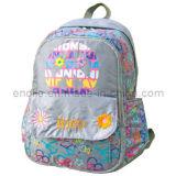 子供のかわいい肩の通学かばんのバックパック(WD)
