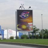 屋外水証拠の縦の広告の掲示板の三視野