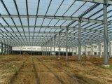 아프리카 (ZY167)를 위한 Prefabricated 강철 구조물 창고