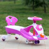 Automobile dell'oscillazione dei bambini con il commercio all'ingrosso approvato del Ce della buona parte