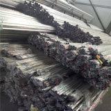 Pipe Polished d'acier inoxydable avec la qualité