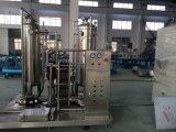 飲料の混合機械(QHS-2500)