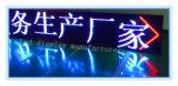 P10 modulo viola esterno di colore LED per fare pubblicità